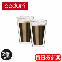 Bodum ボダム キャンティーン ダブルウォールグラス クリア 10110-10US Pint Glass 2個セット Canteen Double Wall Cooler 0.4L 北欧 新生活