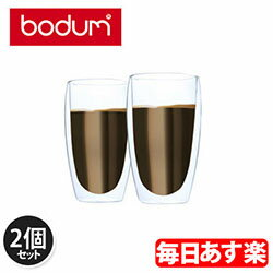 Bodum ボダム パヴィーナ ダブルウォールグラス 2個セット 0.45L Pavina 4560-10US Double Wall Thermo Tall Drink Glass set of 2 クリア 北欧 新生活