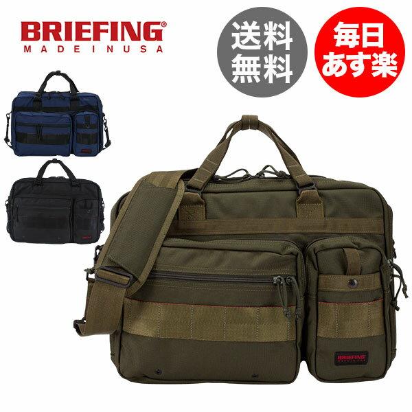 ブリーフィング Briefing B4 オーバートリップ 2way ブリーフケース ビジネスバッグ BRF117219 RED LABEL B4 OVER TRIP B4対応 メンズ 通勤 バッグ