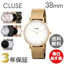 【3年保証】 クルース Cluse 腕時計 ラ・ボエーム 38mm メッシュ La Boheme ユニセックス ステンレスベルト ペアウォッチ プレゼント