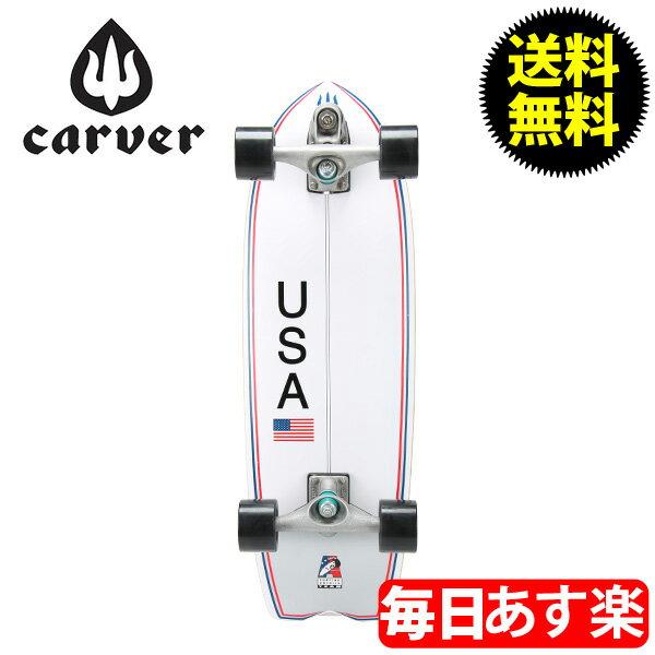 【3%OFFクーポン】Carver Skateboards カーバースケートボード C7 Complete 30 Booster ブースターコンプリート