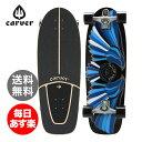 """カーバースケートボード Carver Skateboards スケートボード フォートノックス C7 Complete ブルー 31.25"""" FORT KNOX..."""