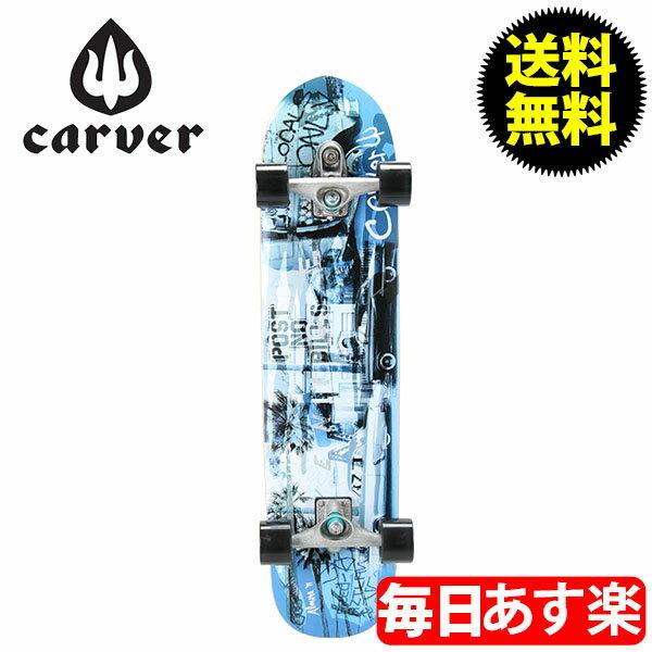 【3%OFFクーポン】Carver Skateboards カーバースケートボード C7 Complete 36'' Venice Funline ベニス・ファンライン