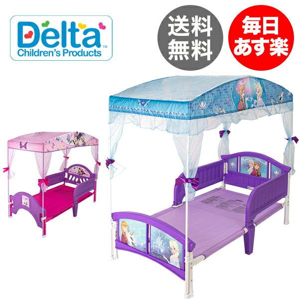 デルタ DELTA 子供用ベッド キャノピー付 CANOPY BED 子ども用 キッズ 子供部屋 天蓋