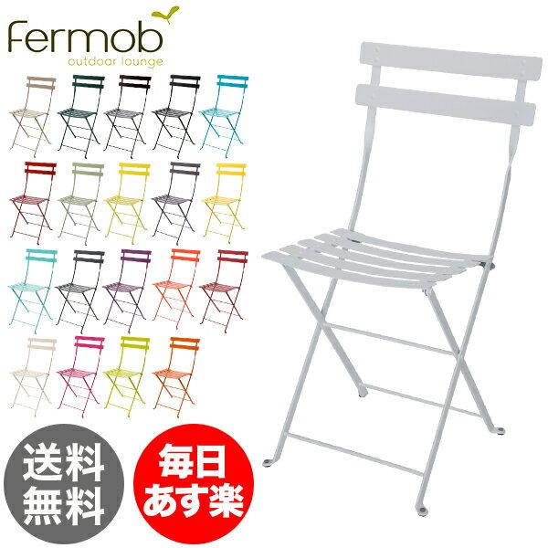 フェルモブ Fermob イス 折りたたみ ビストロ メタルチェア Bistro Metal Chair カフェ スチール