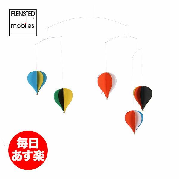 【最大13%OFFクーポン】FLENSTED mobiles フレンステッド モビール Balloon5 バルーン5 078B 北欧
