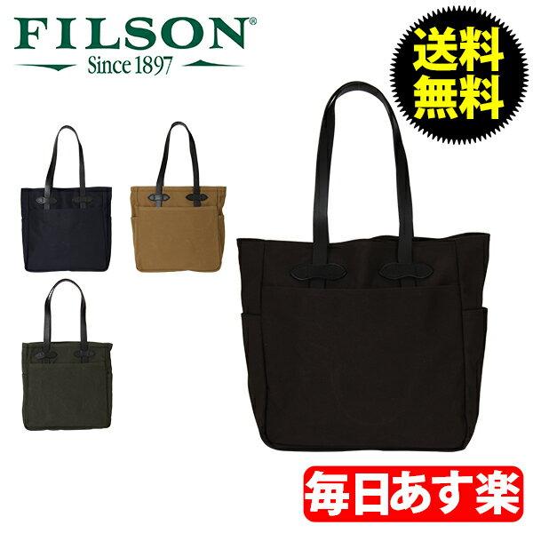 【最大1万円OFFクーポン】FILSON フィルソン Tote Bag without zipper トートバッグ 70260