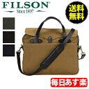FILSON フィルソン Original Briefcase オリジナル ブリーフケース 70256