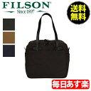 FILSON フィルソン Zippered Tote Bag ジッパートートバッグ 70261