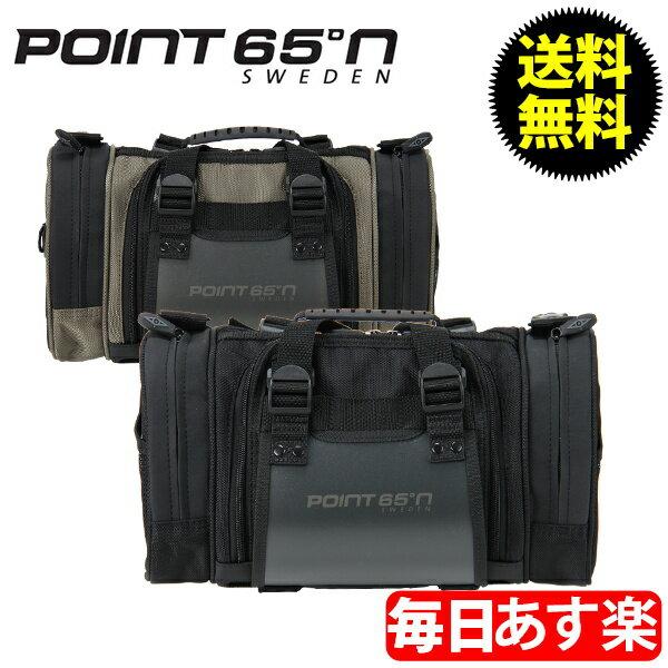 Point65 ポイント65 Hybrid Shell ハイブリットシェル MT-Cargo バックパック リュック 北欧