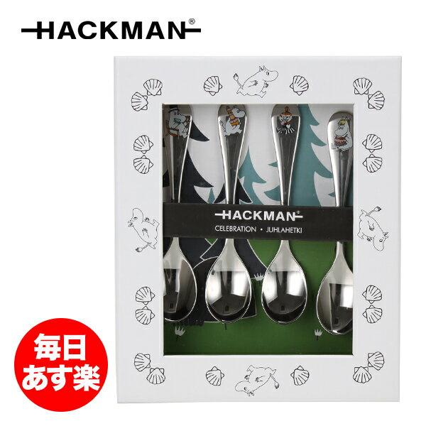ハックマン ムーミン コーヒースプーン 4本セット 13cm カトラリー 食器 シルバー 北欧 フィンランド 1009287 HACKMAN MOOMIN CELEBRATION 新生活