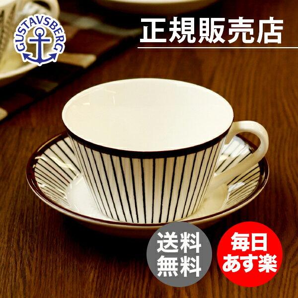 【4時間限定 全品最安値挑戦中】 グスタフスベリ Gustavsberg Rib リブ Tea Cup & Saucers ティーカップ&ソーサー Brown/White ブラウン/ホワイト KD-GUS-GR-TCS 洋食 食器 紅茶