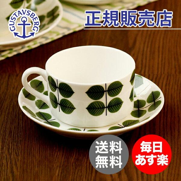 【4時間限定 全品最安値挑戦中】 グスタフスベリ Gustavsberg Bersa ベルサ Coffee Set コーヒーセット Green/White グリーン/ホワイト KD-GUS-GB-KCS 洋食 食器 おやつ
