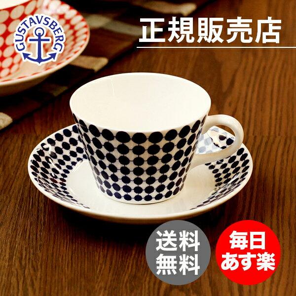 【4時間限定 全品最安値挑戦中】 グスタフスベリ Gustavsberg ADAM トゥールトゥール Coffee Set コーヒーセット Blue/White ブルー/ホワイト 洋食 食器 おやつ