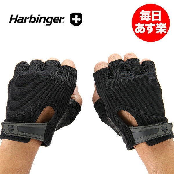 Harbinger Fitness ハービンジャーフィットネス グローブ パワーストレッチバックブラック 155
