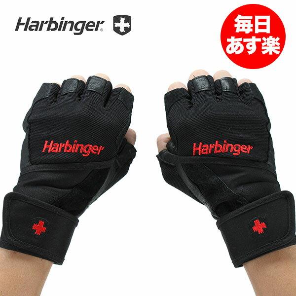 ハービンジャー フィットネス Harbinger Fitness トレーニンググローブ (リストラップ付) 1140 ブラック Wrist Wrap Gloves トレーニング 手袋 筋トレ