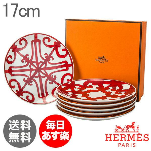 Hermes エルメス Balcon du Guadalquivir Set of Bread and Butter 6枚入り ブレッド&バタープレート 皿 17cm 011612P