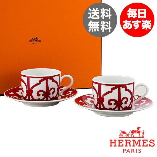 【4時間限定 全品最安値に挑戦】 Hermes エルメス ガダルキヴィール Tea cup and saucer ティーカップ&ソーサー 160ml 011016P 2個セット