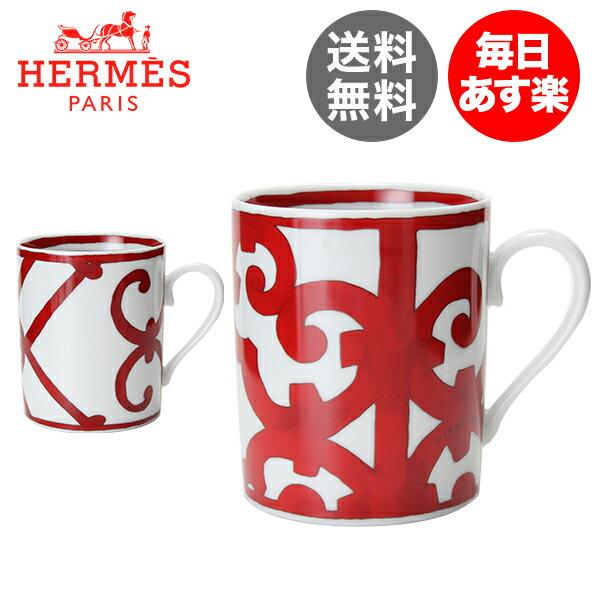 【最大1万円OFFクーポン】Hermes エルメス Balcon du Guadalquivir Mug マグ カップ 30cl 新生活