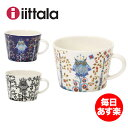 イッタラ カップ タイカ 200ml 0.2L 北欧ブランド インテリア デザイン お洒落 食器 コーヒー カプチーノ iittala TAIKA CAPUCCINO CUP