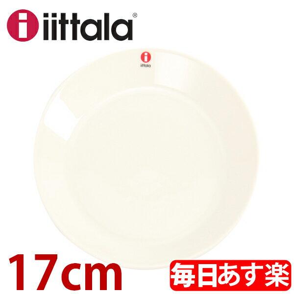 イッタラ 皿 ティーマ 17cm 170mm 北欧ブランド インテリア 食器 デザイン お洒落 プレート iittala TEEMA Plate