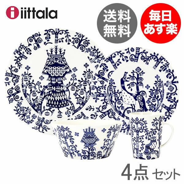 イッタラ iittala タイカ (TAIKA) 食器 4点セット ミッドナイトブルー プレート ボウル マグカップ お皿 磁器 Midnight blue 新生活