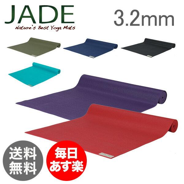 【最大13%OFFクーポン】ジェイドヨガ Jade Yoga ヨガマット 3.2mm トラベル Travel ピラティス ストレッチ 軽量 持ち運び