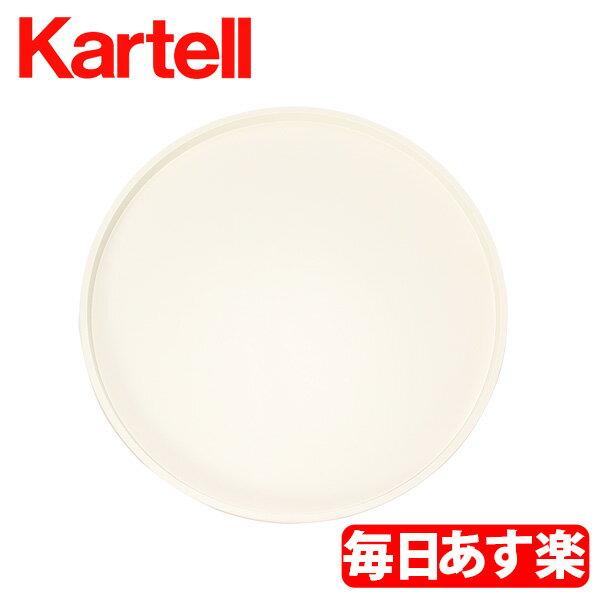 【お盆もあす楽】Kartell (カルテル) EU正規品 コンポニビリ ラウンド 天板 COMPONIBILI ROUND TOP PANEL 4959 ホワイト