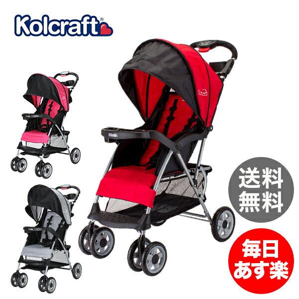 【本日限定 全品最安値に挑戦】 コルクラフト ベビーカー クラウド ストローラー 軽量 コンパクト 安全 赤ちゃん KL020 KOLCRAFT Cloud Plus Lightweight Stroller