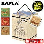 【3%OFFクーポン】カプラ おもちゃ 魔法の板 玩具 知育 積み木 プレゼント 280 Kapla【数量限定Rainbow Loomの特典付】