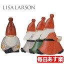 リサラーソン 置物 サンタトリオ 13 x 19cm 130 × 190mm オブジェ 北欧 インテリア 装飾 アンティーク LisaLarson Santa ...