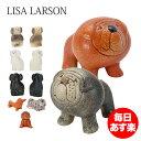 リサラーソン 置物 ミニケンネル 6.5cm 65mm 動物 犬 オブジェ 北欧 お洒落 インテリア LisaLarson Minikennel