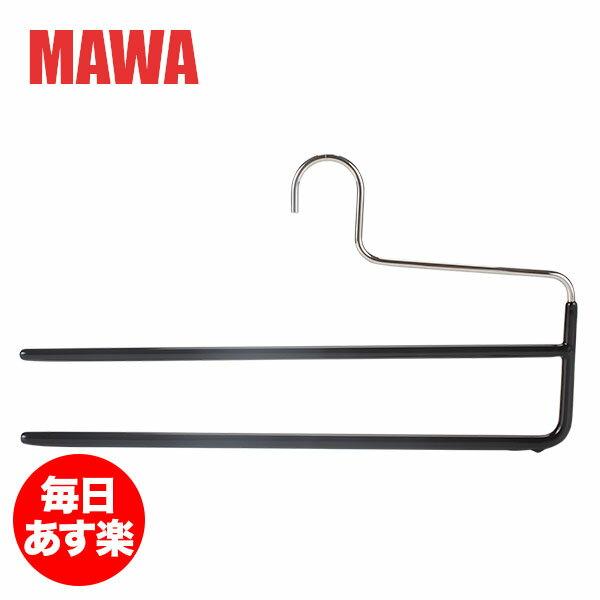 MAWA マワ パンツ・スカート用 ノンスリップハンガー MAWA KH 2 x 5本セット ダブルパンツハンガー black ブラック 220005000 35cm 新生活
