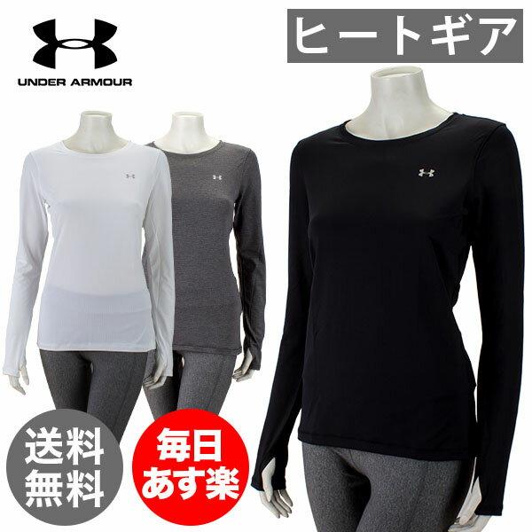 【最大15%OFFクーポン】アンダーアーマー Under Armour レディース ヒートギア ( 夏用 ) 長袖 Tシャツ ロングスリーブ 1285640 UA HeatGear Women's Long Sleeve Shirt スポーツウェア