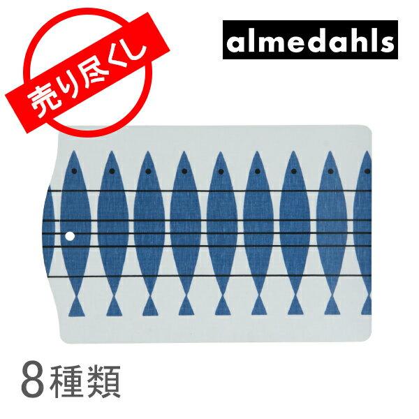 【全品5%OFFクーポン】【赤字売切り価格】Almedahls アルメダールス Chopping Board まな板 北欧 キッチン スウェーデン カッティングボード 新生活 アウトレット