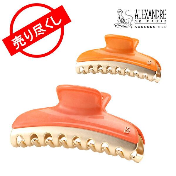 【赤字売切り価格】 アレクサンドルドゥパリ Alexandre de Paris ピンス ヴァンドーム Pinces Vendome Large ICCL-12832 ヘアクリップ ヘアークリップ 髪飾り アウトレット