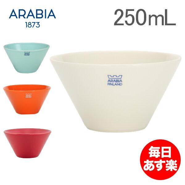 【3%OFFクーポン】アラビア Arabia ココ ボウル 250mL カップ 食器 調理器具 北欧 フィンランド シンプル 磁器 Koko Bowl ボール キッチン 贈り物 ギフト 新生活