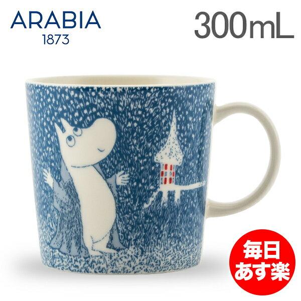 アラビア Arabia ムーミン マグ マグカップ 2018年冬季限定モデル 300mL 1026038 ライトスノーフォール Moomin Mug Light Snowfall 北欧 新生活