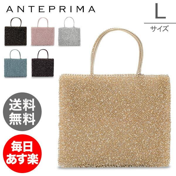 アンテプリマ Anteprima ワイヤーバッグ スタンダード スクエア ラージ ハンドバッグ トートバッグ BGS047057 Wirebag Standard
