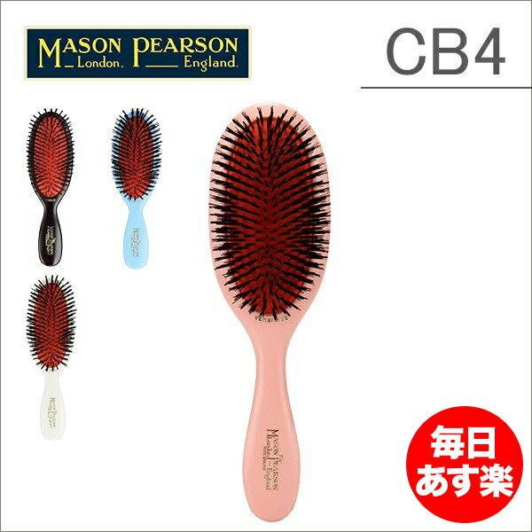 【最大15%OFFクーポン】メイソンピアソン チャイルドブリッスル ダークルビー 猪毛ブラシ CB4 Mason Pearson Plastic Backed Hairbrushes Child Dark Ruby