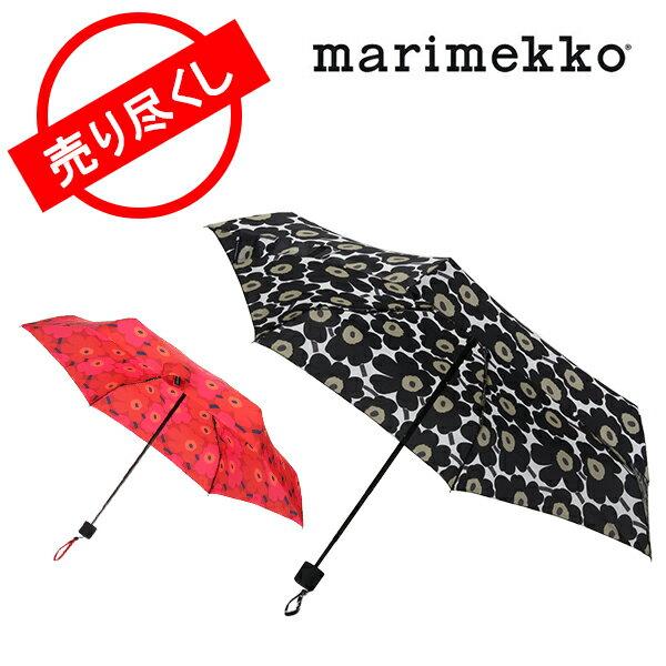 【最大13%OFFクーポン】【赤字売切り価格】マリメッコ 折り畳み傘 ミニウニッコ 4.5 × 16cm 90 × 55cm ミニマニュアル アンブレラ 婦人 北欧 ブランド デザイン Marimekko MINI UNIKKO MINI MANUAALI Umbrella アウトレット