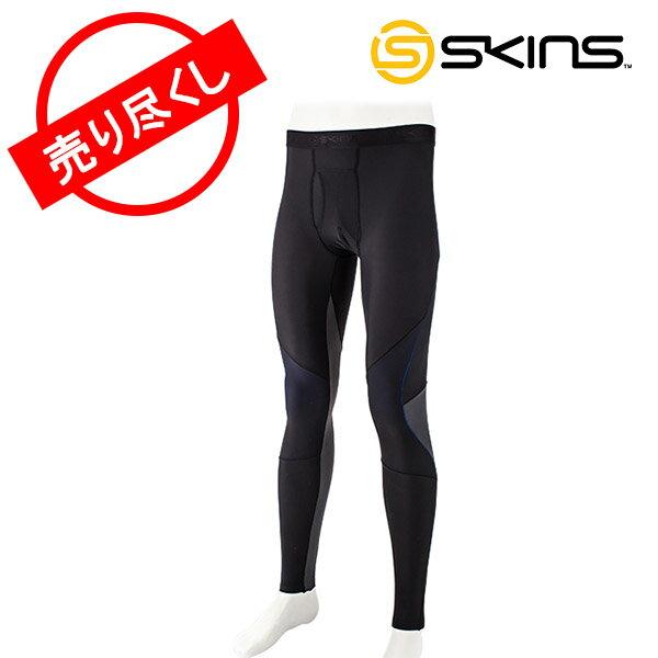 【最大1万円OFFクーポン】【赤字売切り価格】スキンズ Skins メンズ RY400 ロングタイツ コンプレッション タイツ インナー スパッツ LONG TIGHTS MEN'S リカバリー リフレッシュ