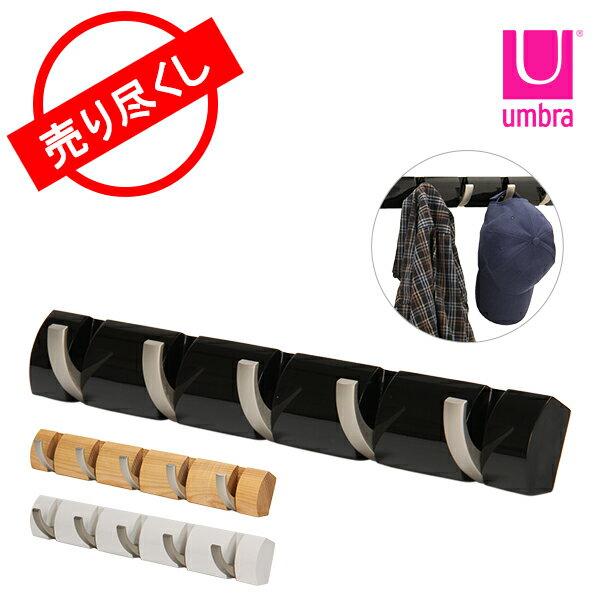 【赤字売切り価格】Umbra アンブラ フリップフック コートハンガー Flip Hook ハンガーフック コート掛け アウトレット