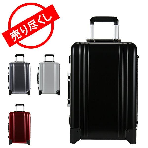 【全品5%OFFクーポン】【赤字売切り価格】ZEROHALLIBURTON Classic Aluminum Collection クラシック アルミニウム Carry On 2 Wheel Travel Case スーツケース キャリーケース アウトレット