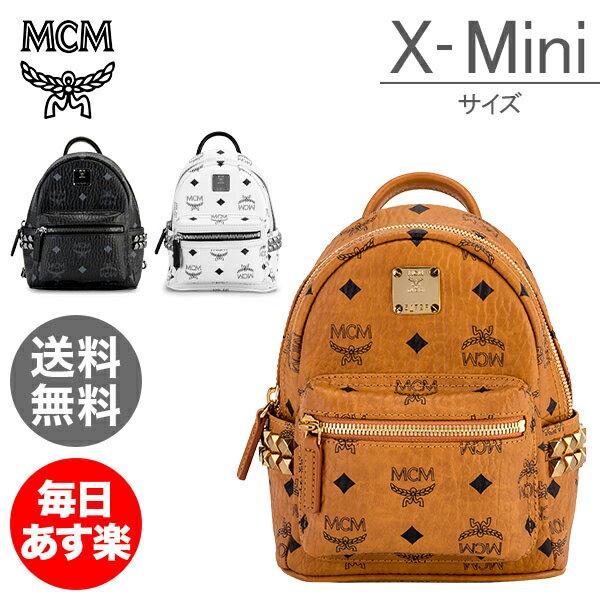 エムシーエム MCM リュックサック スターク バックパック X-Miniサイズ MMK6SVE92 STARK レザー 牛革 スタッズ ミニリュック ショルダーバッグ 斜めがけ