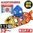 マグフォーマー おもちゃ デラックス チャレンジャー Magformers Challenger