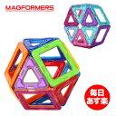 マグフォーマー おもちゃ 14ピースセット マルチカラー 知育玩具 キッズ アメリカ 子供 Magformers 空間認識 展開図