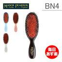 Mason Pearson メイソンピアソン ブラシ ポケットミックス BN4 猪毛 ヘアブラシ くし 高品質