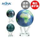 "MOVA Globe ムーバグローブ 4.5"" 11cm Diameter MOVA Globes 4.5インチ 地球儀 書斎 インテリア 癒し"