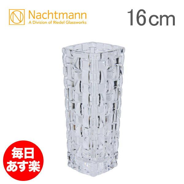 Nachtmann ナハトマン Dancing Stars Bossa Nova ダンシングスター ボサノバ 82087 ベース (花瓶) 16cm